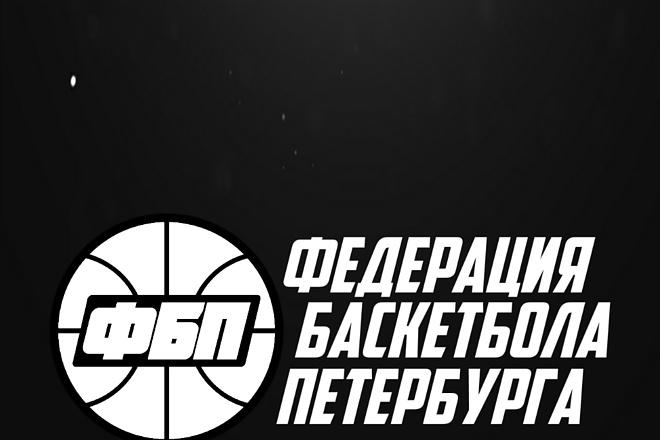 Логотип + Исходники 17 - kwork.ru