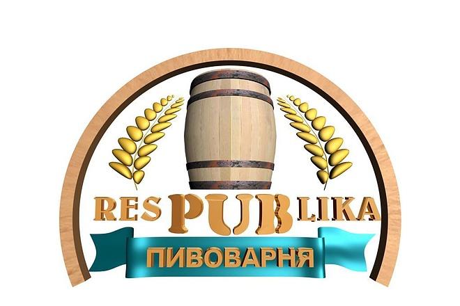 Создам объёмный логотип с нуля 16 - kwork.ru