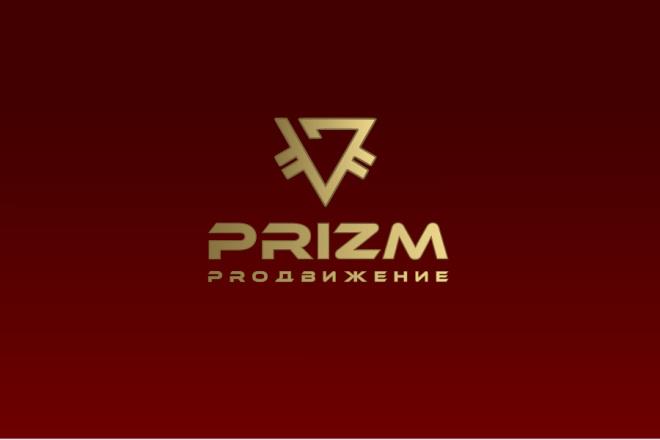 Сделаю стильный именной логотип 171 - kwork.ru