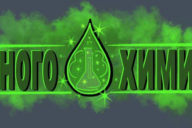 Разработаю уникальный логотип и,или эмблему 6 - kwork.ru
