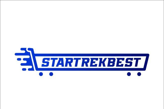 3 логотипа в Профессионально, Качественно 46 - kwork.ru