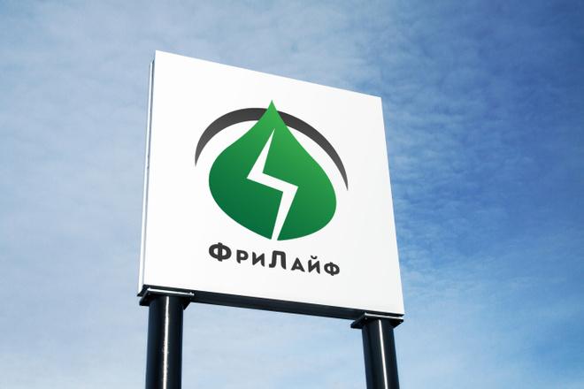 Уникальный логотип в нескольких вариантах + исходники в подарок 109 - kwork.ru