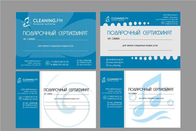 Оформлю фирменный бланк 9 - kwork.ru