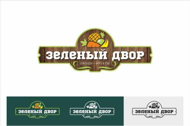 Логотип. Профессионально. Качественно. Недорого 7 - kwork.ru