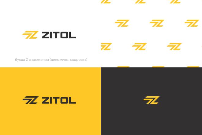 Разработка логотипа для сайта и бизнеса. Минимализм 17 - kwork.ru