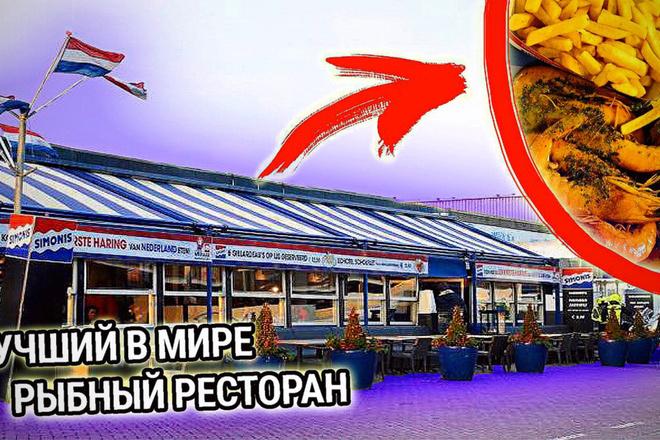 Монтаж и обработка видео для Youtube, Instagram 1 - kwork.ru