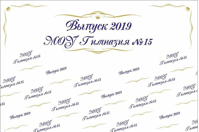 Баннер для печати 10 - kwork.ru