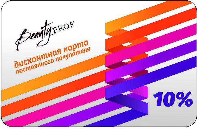 Векторизация файла, логотипа, отрисовка эскиза 18 - kwork.ru