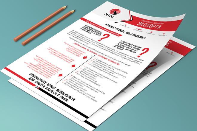 Разработаю красивый, уникальный дизайн визитки в современном стиле 22 - kwork.ru
