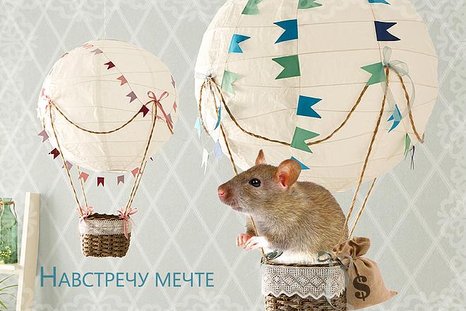 Изменение фона на фото 19 - kwork.ru