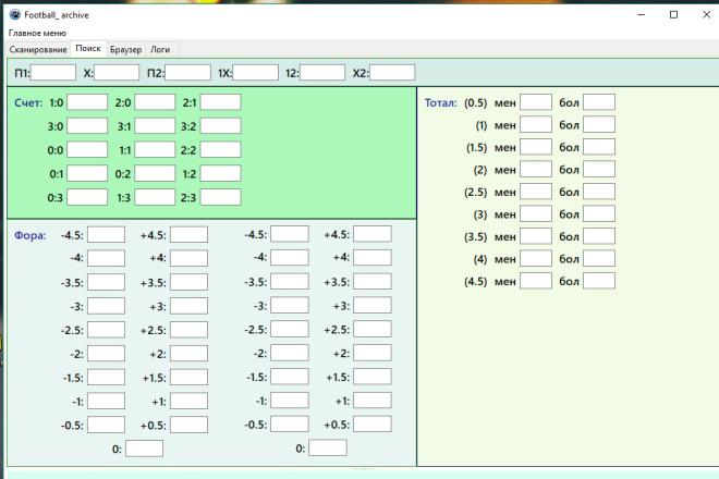 Напишу макрос в Excel VBA или exe 9 - kwork.ru
