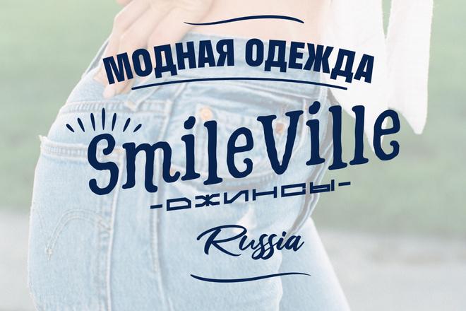 Винтажный или Ретро логотип 8 - kwork.ru