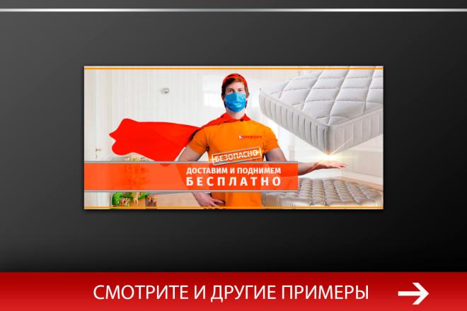 Баннер, который продаст. Креатив для соцсетей и сайтов. Идеи + 17 - kwork.ru