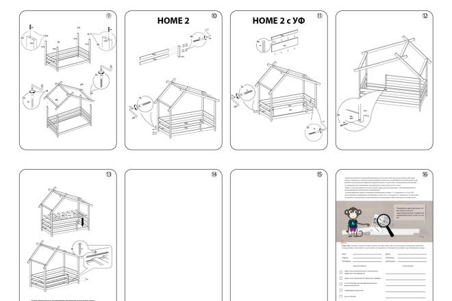 Схема, инструкция сборки мебели 1 - kwork.ru