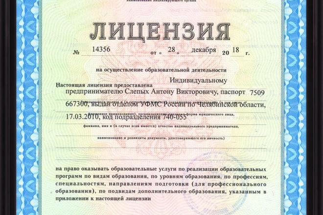 Обработка фотографий в фотошопе 34 - kwork.ru