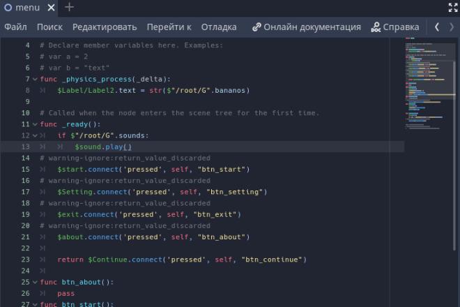 Сделаю программную часть игры 1 - kwork.ru