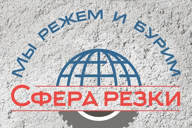 Шапка для канала YouTube 36 - kwork.ru
