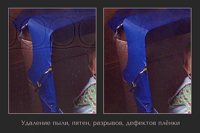 Реставрация, ретушь, восстановление старых фотографий 2 - kwork.ru