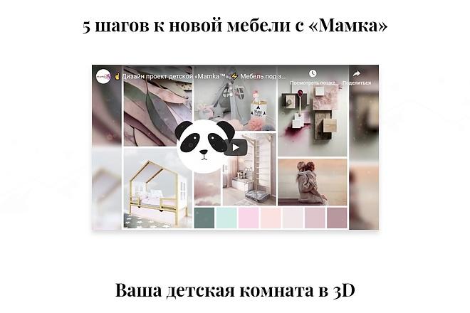 Сайт под ключ. Landing Page. Backend 218 - kwork.ru