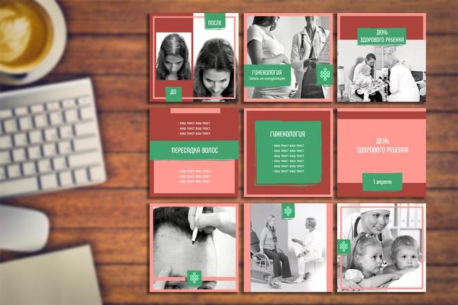 Дизайн для Инстаграм 7 - kwork.ru