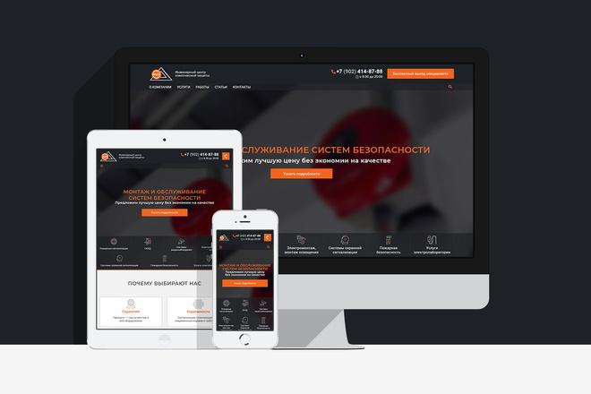 Создам сайт на WordPress с уникальным дизайном, не копия 18 - kwork.ru