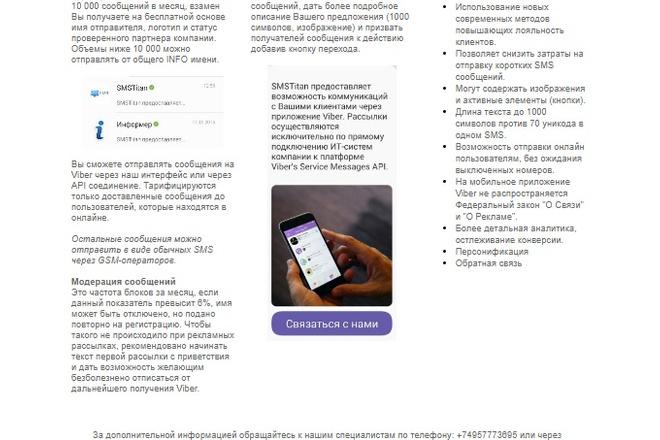 Изготовление html шаблонов для Email-рассылки 3 - kwork.ru
