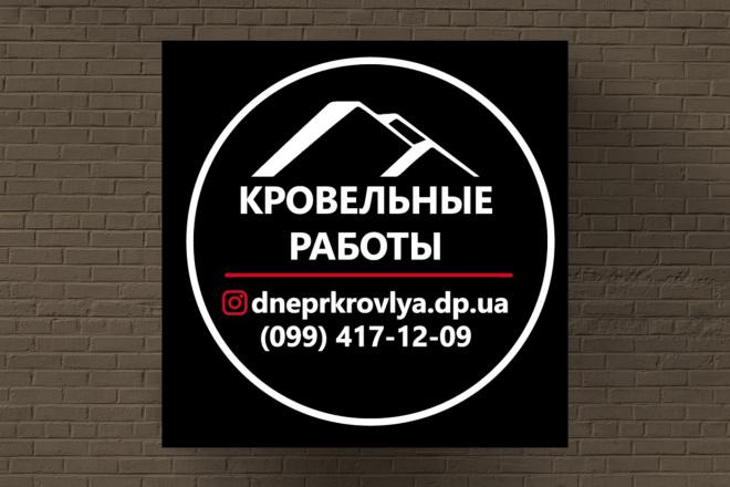 Яркий баннер 18 - kwork.ru