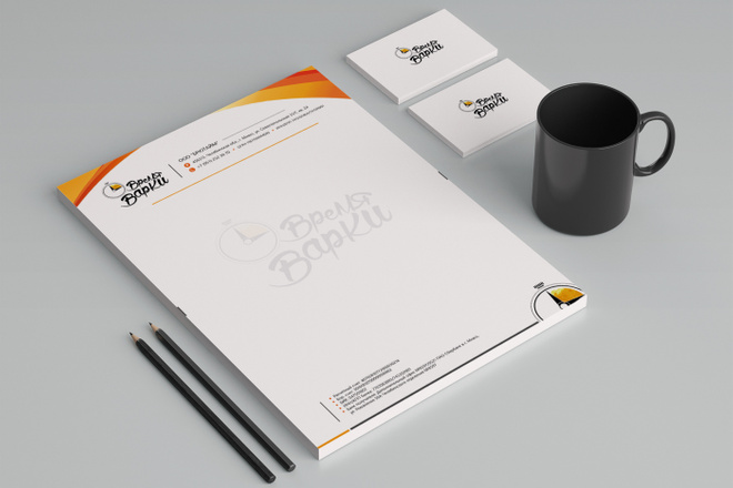 Создам фирменный стиль бланка 16 - kwork.ru