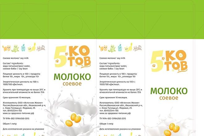 Уникальный дизайн упаковки, этикетки, наклейки 5 - kwork.ru