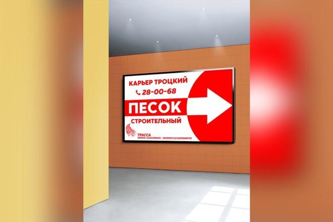 Создам качественный баннер 14 - kwork.ru