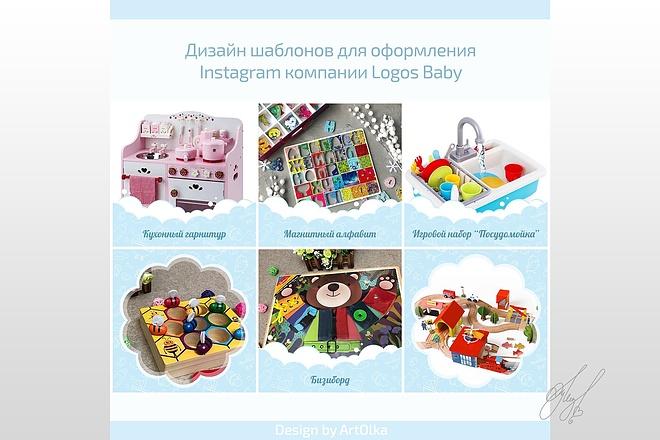 Дизайн для Инстаграм 40 - kwork.ru