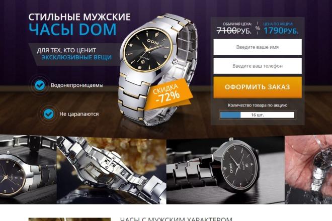 Скопирую Landing Page, Одностраничный сайт 14 - kwork.ru