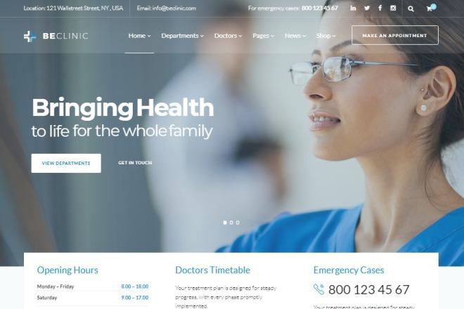 Многоцелевая медицинская красивая тема на WordPress 1 - kwork.ru