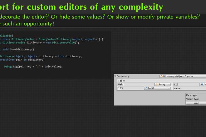 Разработка компонентов Unity 9 - kwork.ru