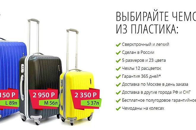 Создам интернет-магазин 14 - kwork.ru