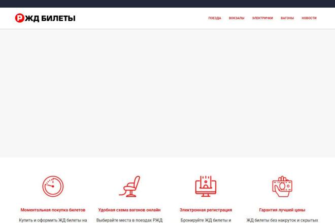 Скопирую любой сайт или шаблон 18 - kwork.ru