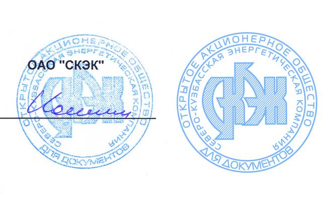 Переведу изображение в вектор 12 - kwork.ru