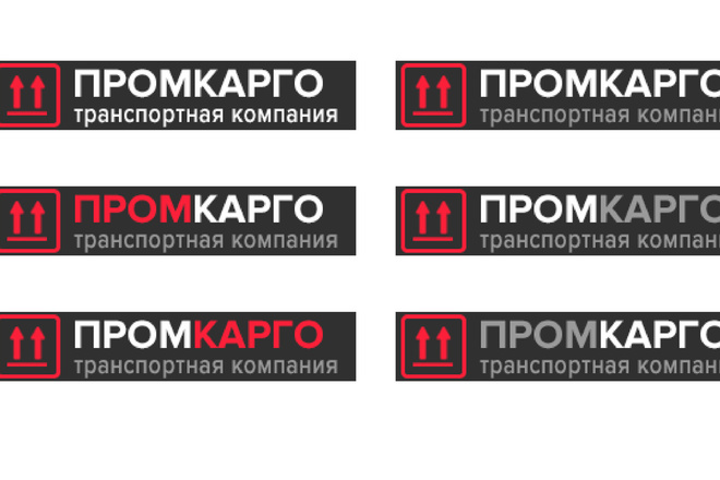Переведу изображение в вектор 11 - kwork.ru