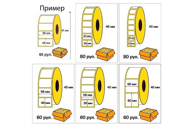 Переведу изображение в вектор 8 - kwork.ru