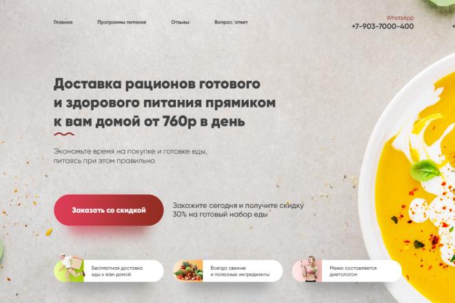 Дизайн сайтов 3 - kwork.ru