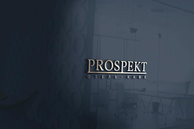 Разработаю современный логотип. Дизайн лого 2 - kwork.ru