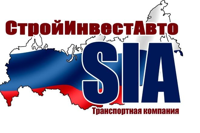 Создание логотипа 2 - kwork.ru