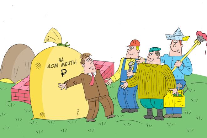 Оперативно нарисую юмористические иллюстрации для рекламной статьи 6 - kwork.ru