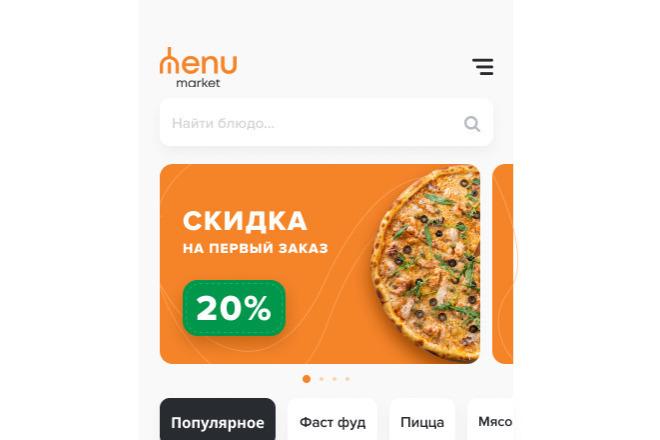 Сделаю верстку любой сложности 1 - kwork.ru