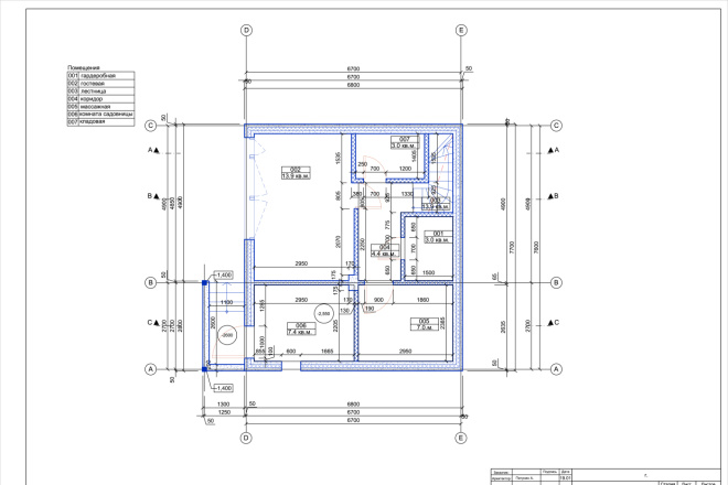 Планировка или пакет рабочих чертежей для проекта интерьера 5 - kwork.ru