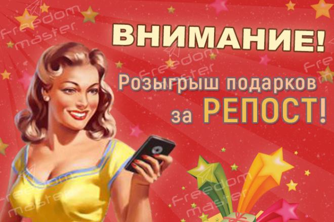 Разработаю 3 promo для рекламы ВКонтакте 78 - kwork.ru