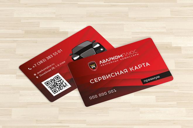 Дизайн визитки с исходниками 49 - kwork.ru