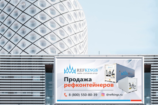 Разработаю дизайн наружной рекламы 6 - kwork.ru