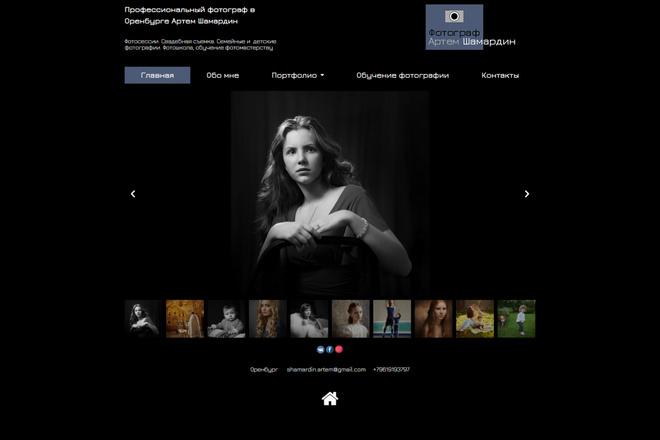 Создание сайта на WordPress 59 - kwork.ru