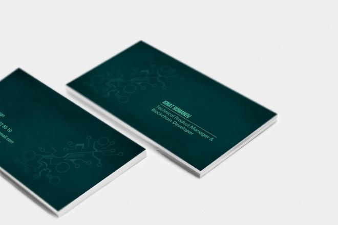 Сделаю дизайн визитки, визитных карточек 17 - kwork.ru